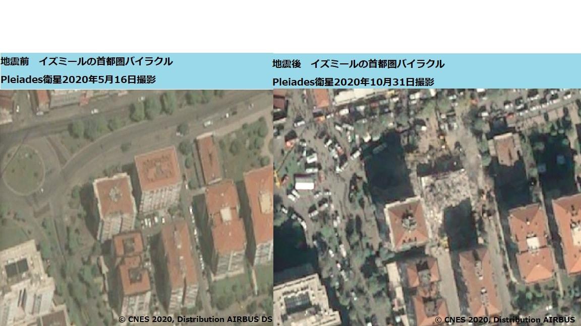 状況 地震 被害